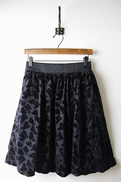 おばけスカート