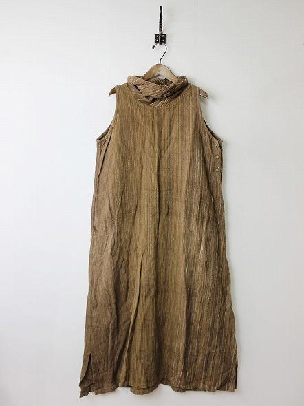 手織り草木染めハイネックワンピース