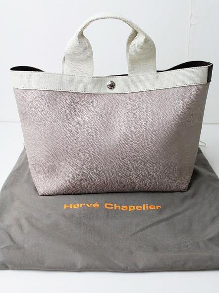 Herve Chapelier704GP リュクスライン スクエアトートバッグ