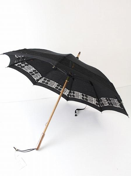 オンブレル セリシア・ノワール レース 日傘