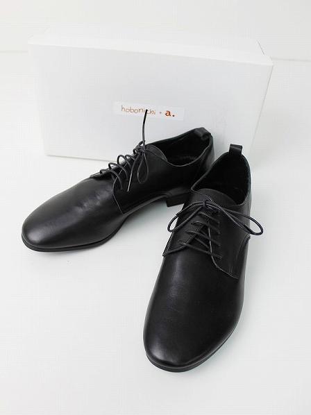 ほぼ日 革紐靴