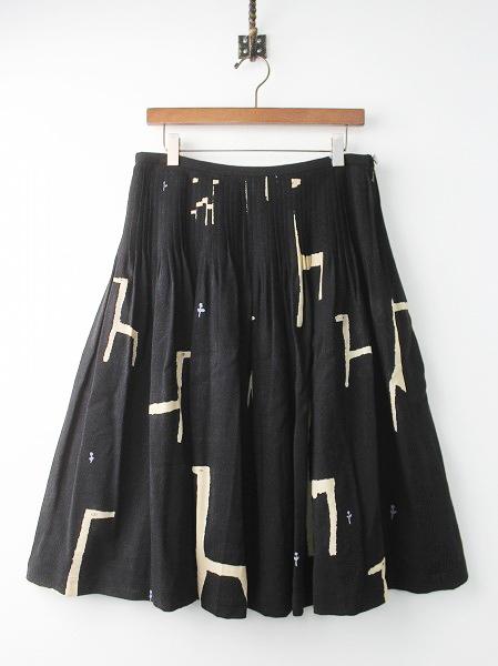 giraffe ウール フレア スカート