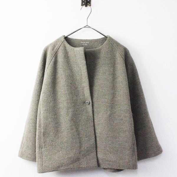 evam evaE173KO69 プレス ウール ノーカラー ショート ジャケット