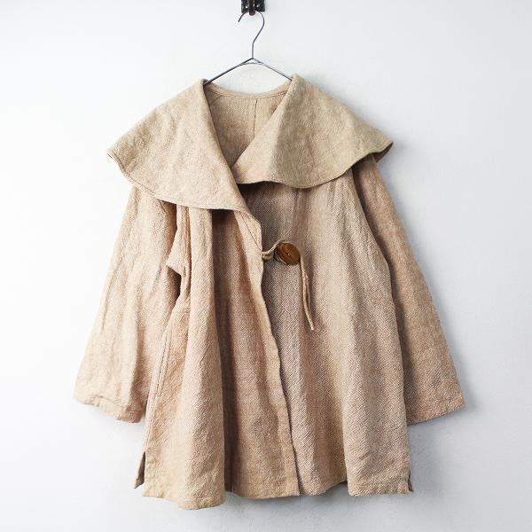 USAATO天然草木染め 手織り ショールカラー コート