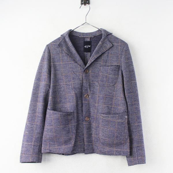ジャージフラノのジャケット
