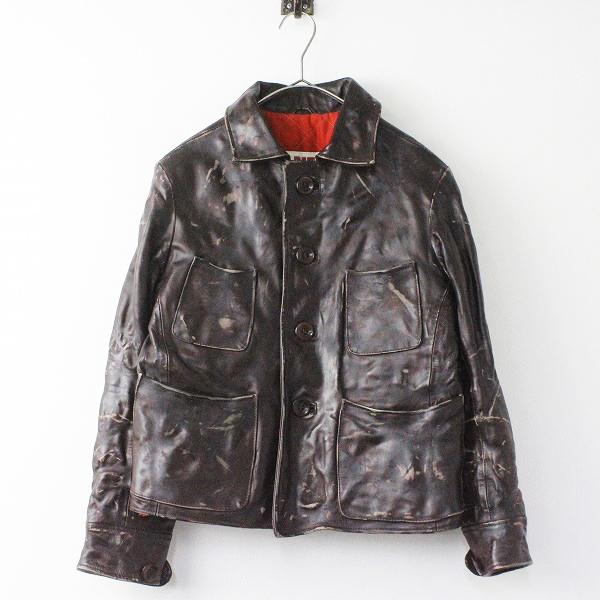 KAPITALWネーム ヴィンテージ加工 レザー ジャケット