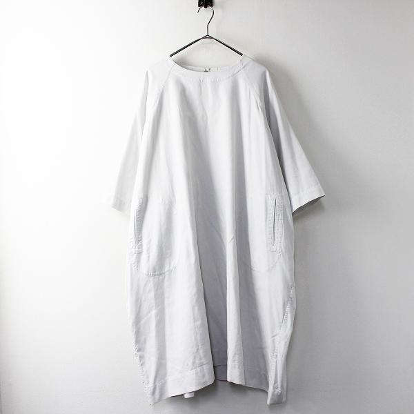 ARTS&SCIENCEラグラン ビッグ ドレス