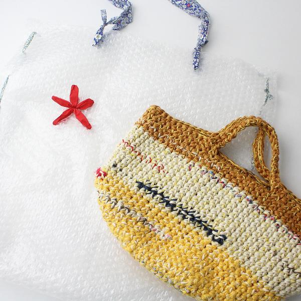 DANIELA GREGIS編み ハンドバッグ