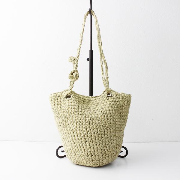 DANIELA GREGIS編み編み ショルダー バッグ