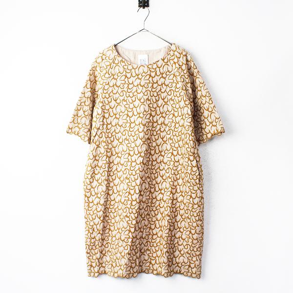 mina perhonenrustle ドレス