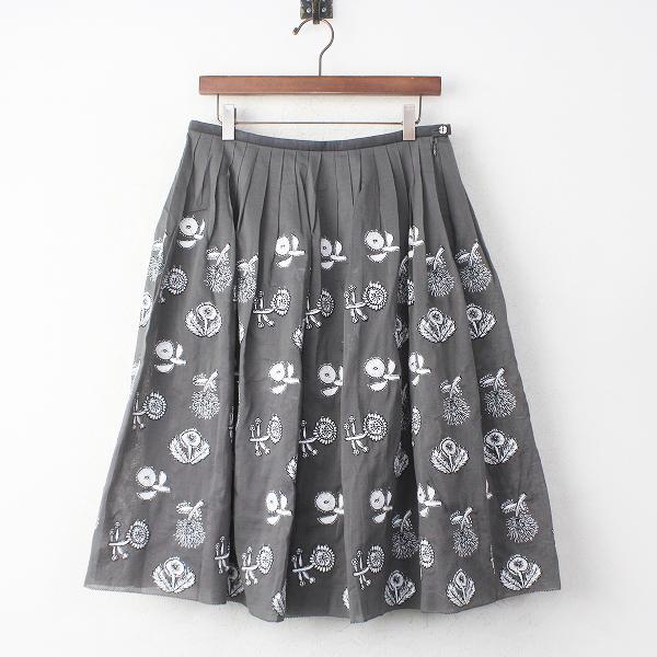 mina perhonenquartet 刺繍 スカート