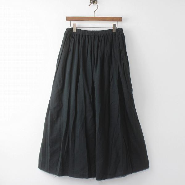Vlas Blommeリネン リバーシブル ボリューム スカート