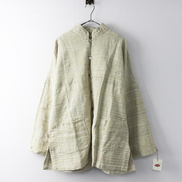 天然 草木染め 手織り ヘンプ コットン ジャケット