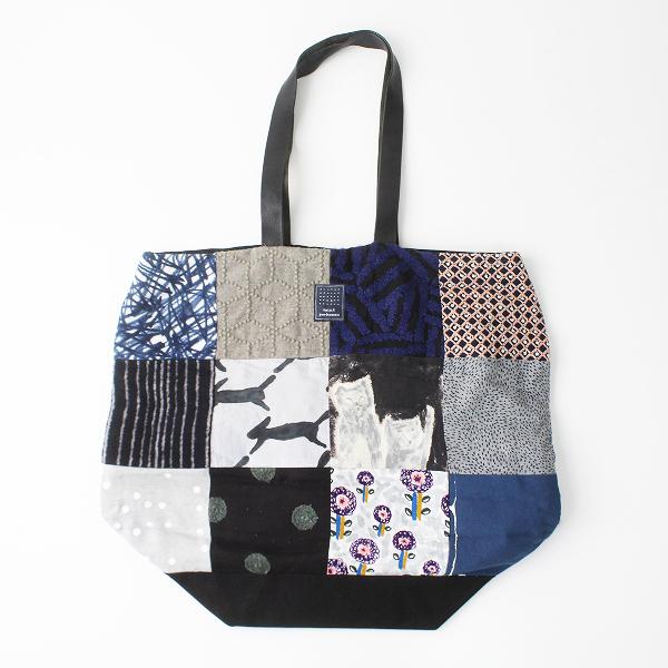 mina perhonenpiece bag ピースバッグ 大