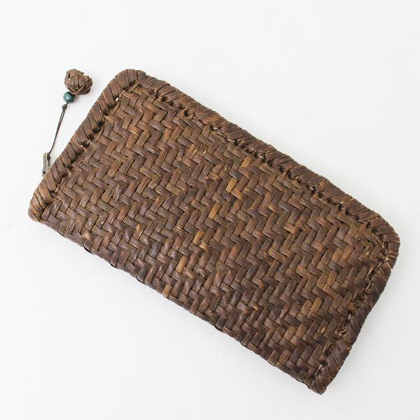 伝統工芸品熊谷一郎さん作 網代編み ラウンドファスナー 長財布