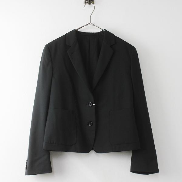 FINE WOOL POPLIN ショート丈 テーラード ジャケット