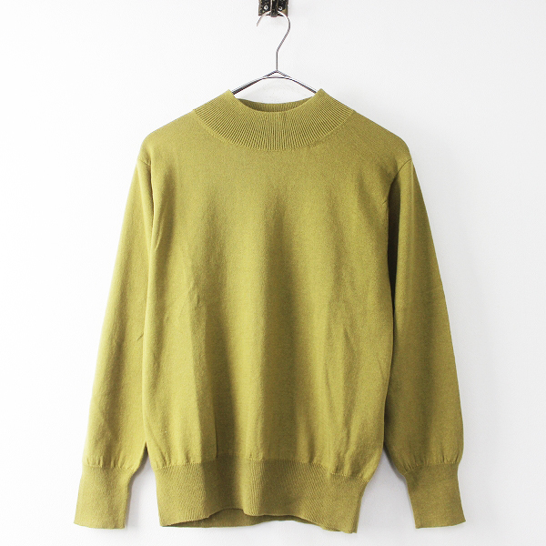 MARGARET HOWELL WOOL COTTON JUMPER モックネック ニット