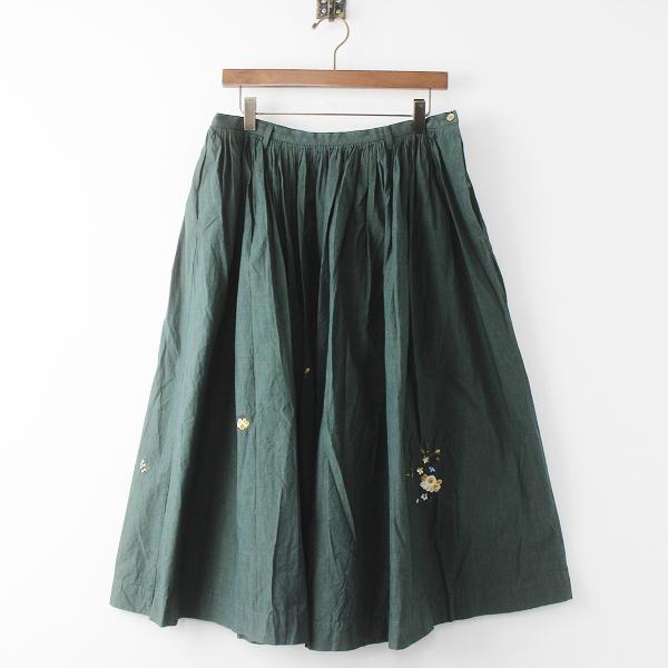45rpmハケメ フラワー 刺繍 スカート