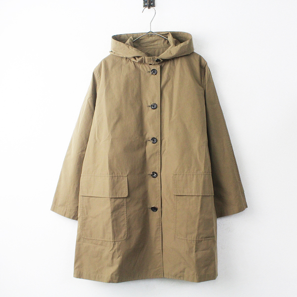 MARGARET HOWELL 578-8212001 WATER REPELLENT POPLIN フーデッド コート
