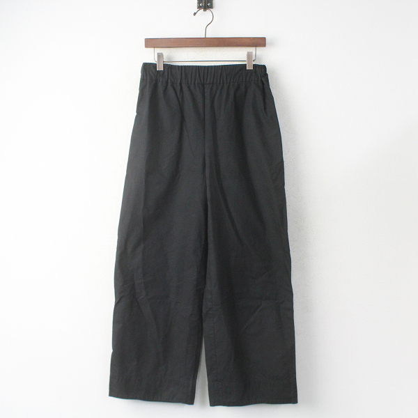 ARTS&SCIENCE 071-L336-043 Sc bafu cloth Easy Wide pants ワイド パンツ