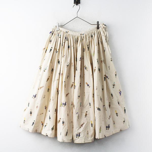 グレートマンズ ギャザー スカート