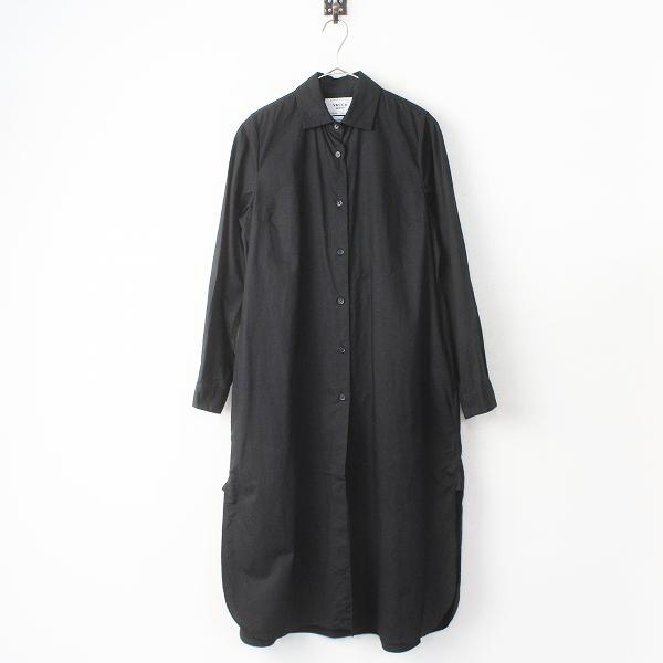 YAECAロング シャツ 襟付き フレア ワンピース
