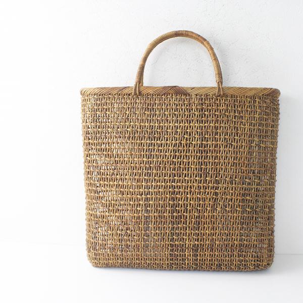 伝統工芸品小出し編み 四角型 かごバッグ