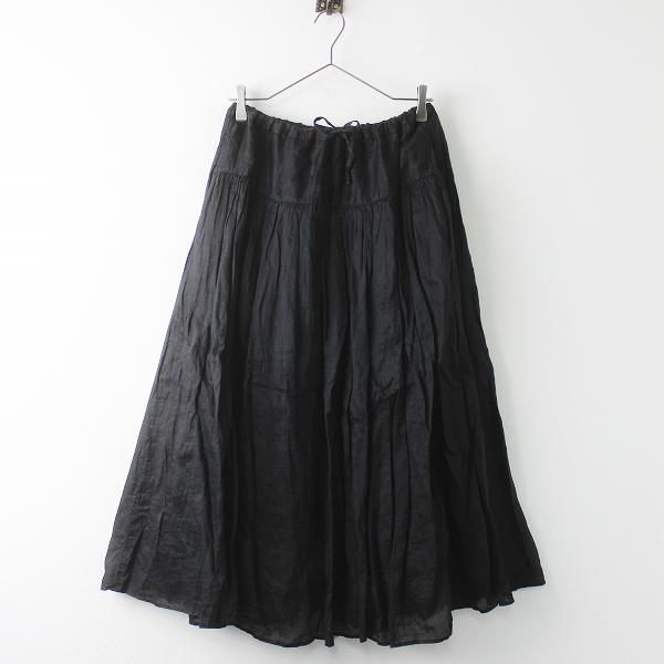 01182-1045 ラミークリンクル スカート