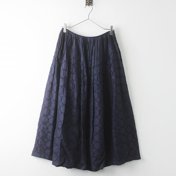 tambourine 刺繍 リネン スカート