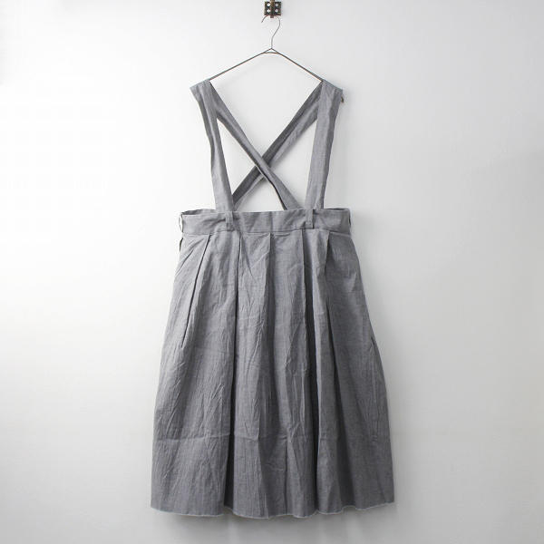 VeritecoeurVC-1679 プレミアム シャンブレー サスペンダースカート