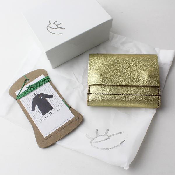 ebagosメタリック加工 三つ折り財布