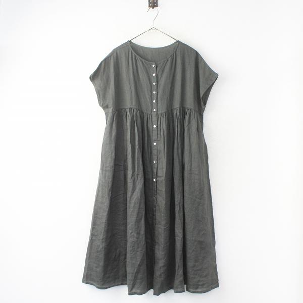 01182-1157-1 リネン フレンチスリーブ 2way ドレス
