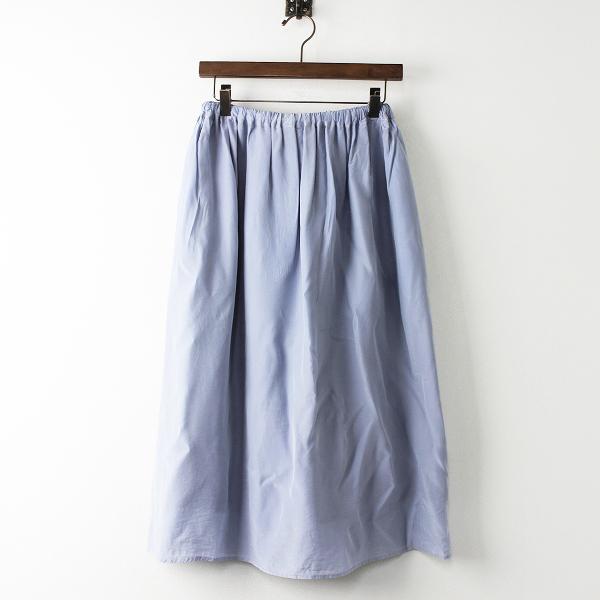 ゴーシュG1-SO29 レーヨン シルク クレープ ギャザー スカート