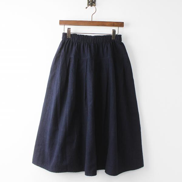 YAMMA会津木綿 タック フレア スカート