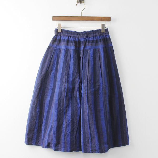 YAMMA会津木綿 かつお縞 タック スカート