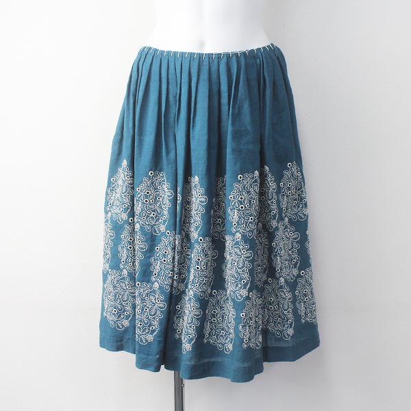mina perhonensometimes lucky カシミヤ リネン 刺繍 フレア スカート