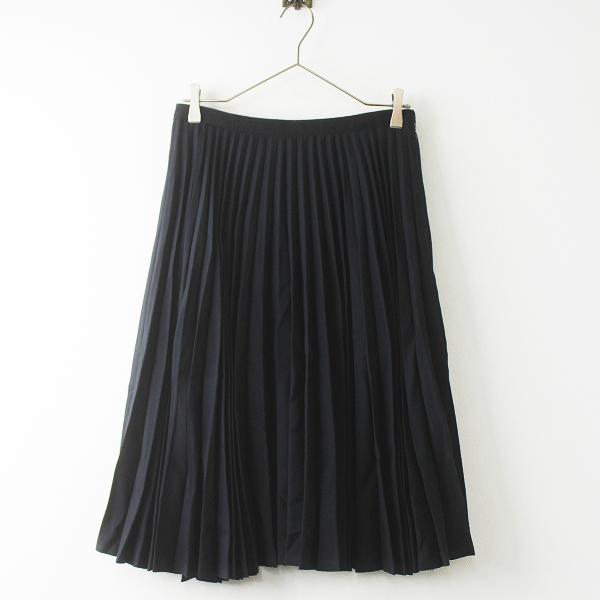MARGARET HOWELL2017AW ウール アコーディオン プリーツ スカート
