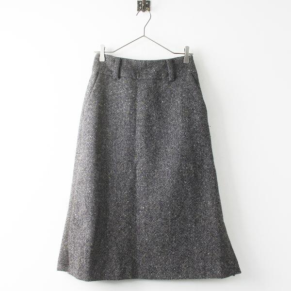 MARGARET HOWELLTailored skirt ドネガル ツイード テーラード スカート
