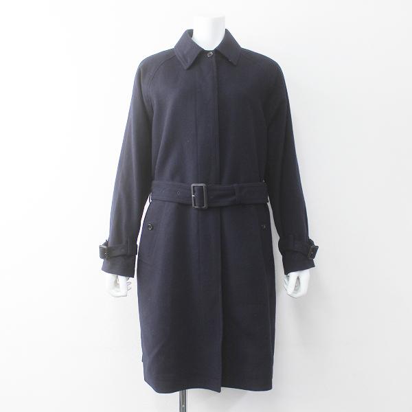ベルテッド ウール ステンカラー コート