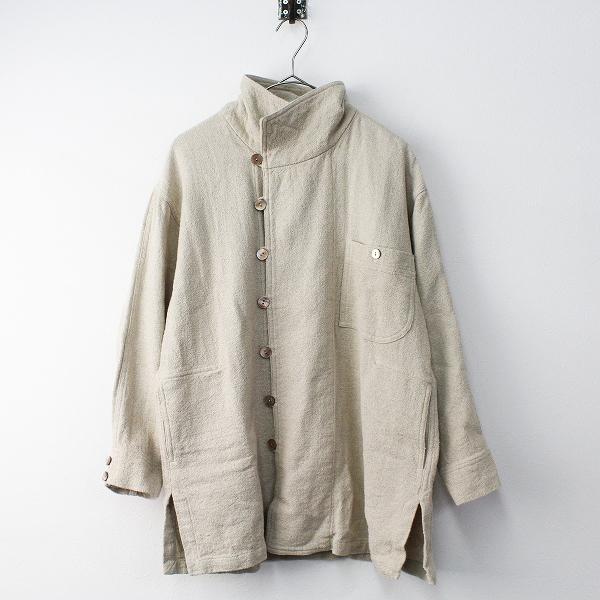 手織り 天然色 ヘンプ ジャケット