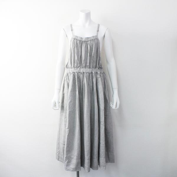 nest Robe01193-1247 ナチュラルダイ リネン エプロン ドレス