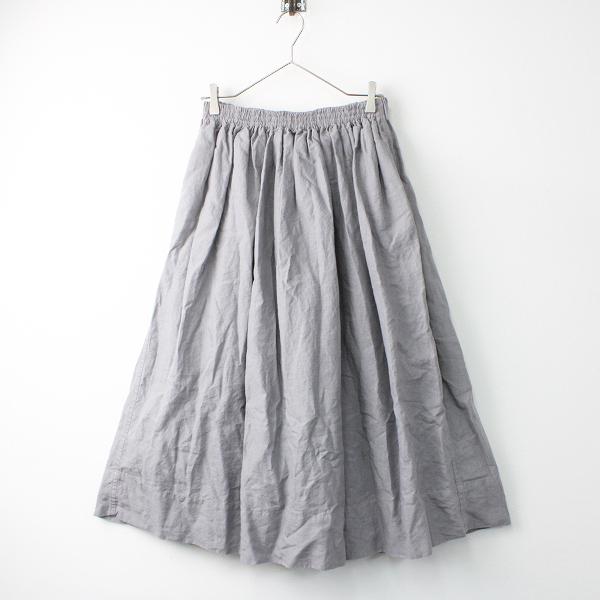 VeritecoeurST-029 リネン シャーリング スカート