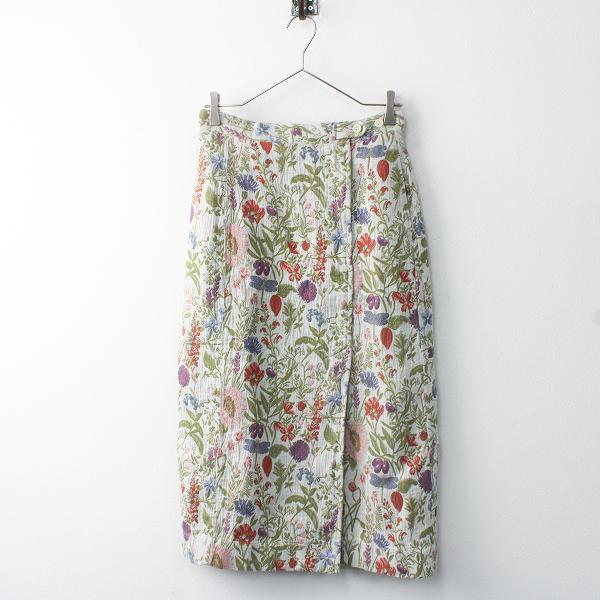 45rpmフラワー ジャガード スカート