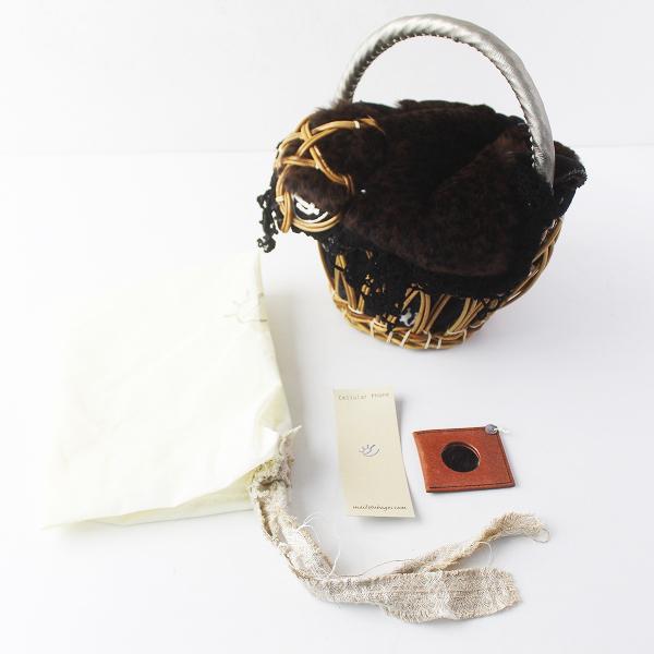 ebagosファー かぶせ 紅籐 かごバッグ