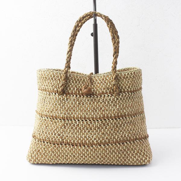 伝統工芸品モワダのバッグ