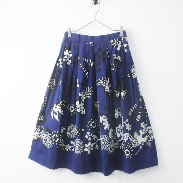 45rpmインディゴ染め 花柄 タック スカート