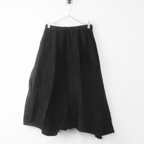 2018AW 慈雨 デザイン ウールジャガード 変形 ロングスカート