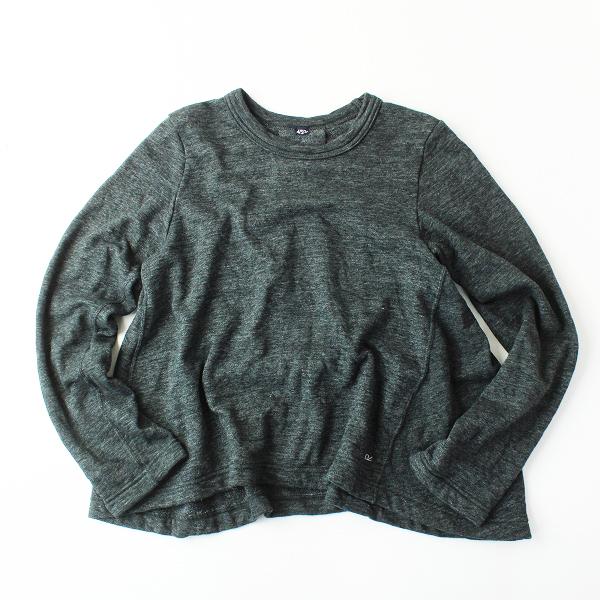 45R フォーティーファイブ US裏毛のフレアーTシャツ