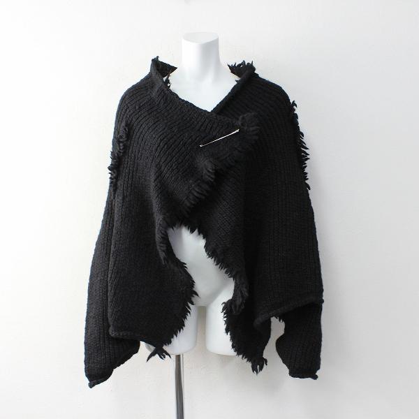 Y's Yohji YamamotoY's Yohji Yamamoto ワイズ ヨウジヤマモト ウール100% ピン付き ローゲージ 羽織りニットカーディガン