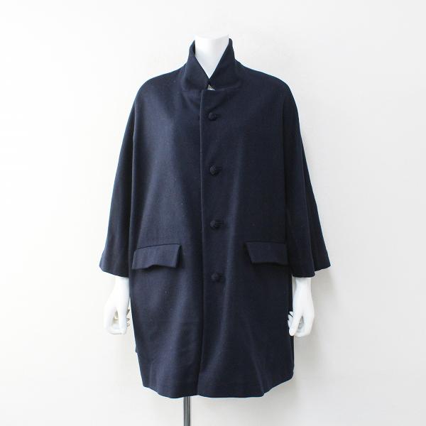 j.s.luxe DANIELAGREGIS ダニエラグレジス ウール メルトン 編みくるみボタン ロング コート